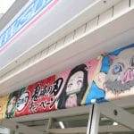 A colorful banner of Demon Slayer anime series