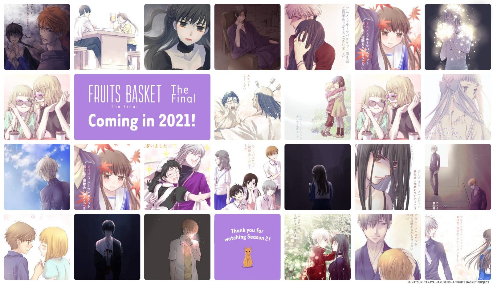 Fruits Basket Season 3 Announcement